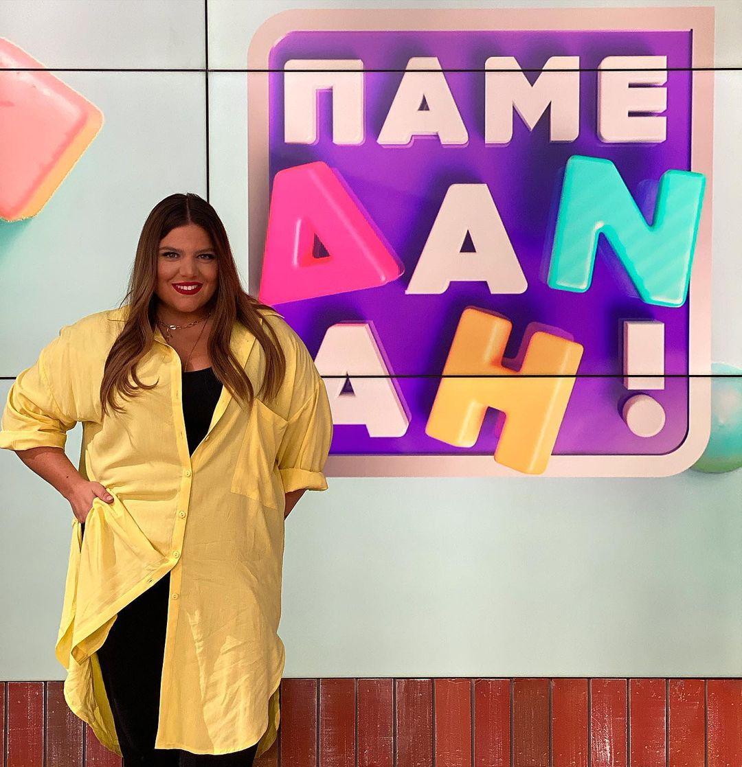 Δανάη Μπάρκα: Έτρεχε με το εσώρουχο μέσα στο στούντιο!