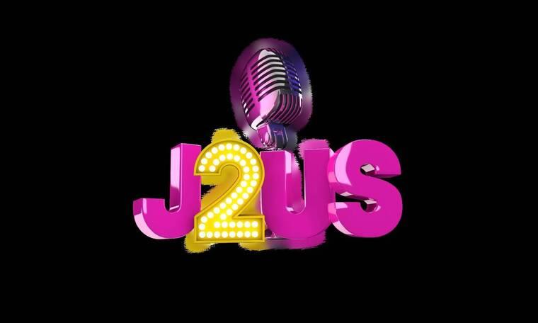 Λαμπερή πρεμιέρα για το J2US αυτό το Σάββατο