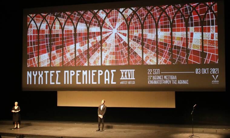 27ου Φεστιβάλ Κινηματογράφου «Νύχτες Πρεμιέρας»: Η λαμπερή έναρξη και οι εντυπωσιακές παρουσίες!
