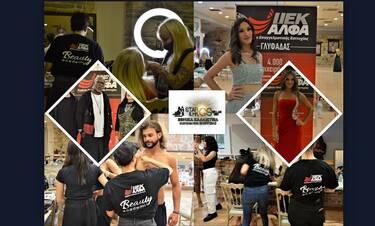 «GS Hellas 2021» με επίσημο Make-up & Ηair Styling partner το Beauty & Fashion School του ΙΕΚ ΑΛΦΑ
