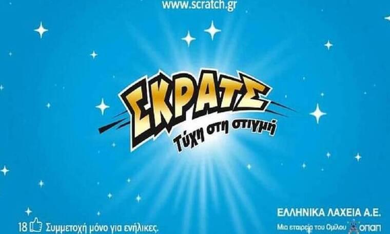 ΣΚΡΑΤΣ: Κέρδη άνω των 2,4 εκατ. ευρώ την προηγούμενη εβδομάδα
