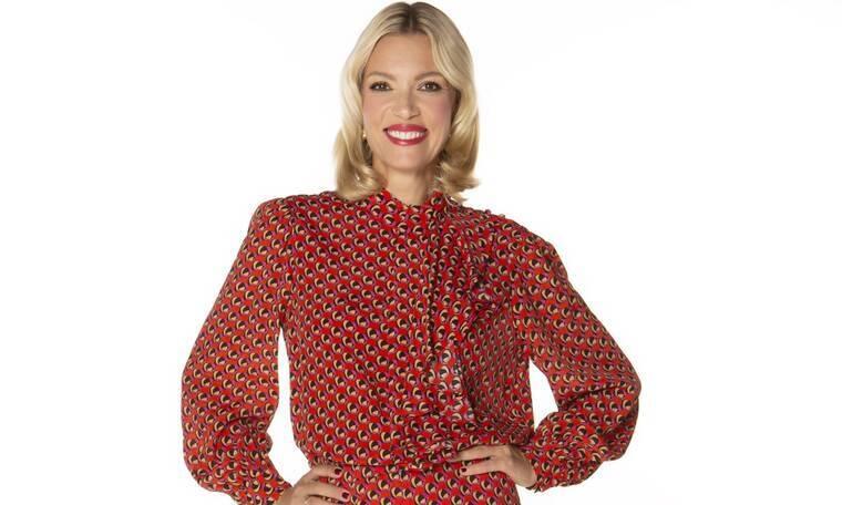 Shopping Star: Σύγχρονη με 50's style