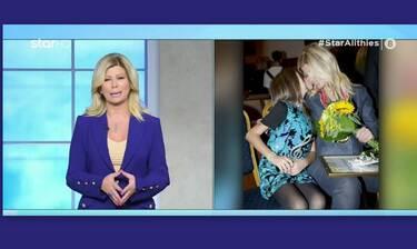 Ζήνα Κουτσελίνη: Γενέθλια για την κόρη της, Έμμα - Οι ευχές και η συγκινητική εξομολόγηση (Video)