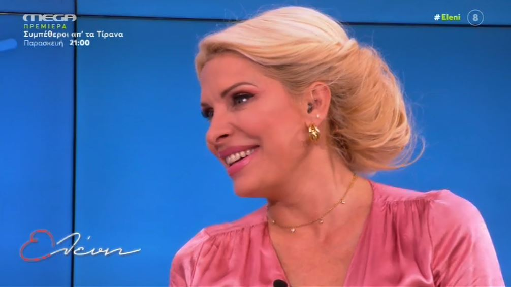 """Eleni Menegaki: Her battle with kilos – """"I will not get into the clothes, they will not be closed""""!  (Video)"""