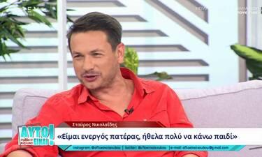 Σταύρος Νικολαΐδης: «Όλα τα μωρά που χάσαμε έχουν ενσωματωθεί στην ψυχή του γιου μας» (Video)