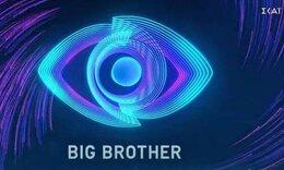 Big Brother: Έντονη αντιπαράθεση ανάμεσα στη Σαμάνθα και στη Μαίρη! (video)