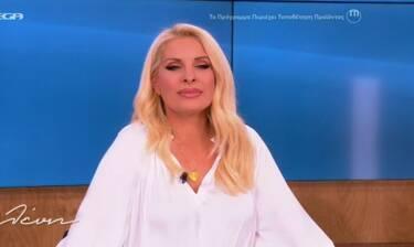 «Κάγκελο» η Μενεγάκη: Έβαλε τα ίδια ρούχα με εκείνη: «Το κάνεις επίτηδες - Με κατασκοπεύεις»