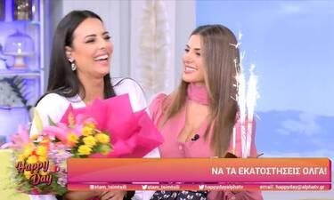 Σταματίνα Τσιμτσιλή: Η έκπληξη on air στην κουμπάρα της Όλγα Λαφαζάνη για τα γενέθλιά της!
